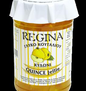 Γλυκό Κουταλιού REGINA Κυδώνι 450g