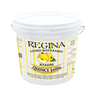 Γλυκό Κουταλιού REGINA Κυδώνι 5kg